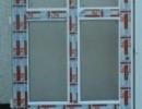 PVC - vrata